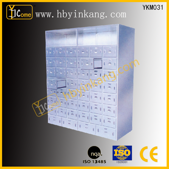 Hubei Yinkang Medical Equipment Company